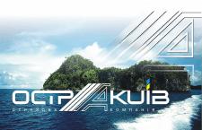 Подача проекта логотипа