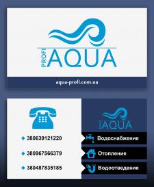 Визитка для AQUA PROFI