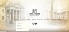 Сайт Дворца студентов ДНУ им. Олеся Гончара