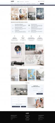 Alory - магазин фотообоев и модульных картин