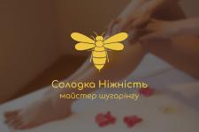 Презентация логотипа для мастера шугаринга
