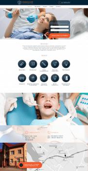 Стоматологія (landing page)