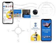 Дизайн инстаграма