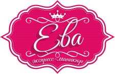 Вывеска Ева