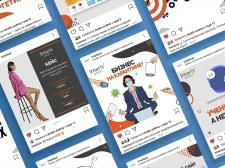 Оформление instagram для digital agency