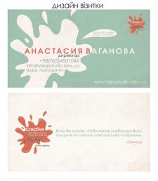 визитка агенства