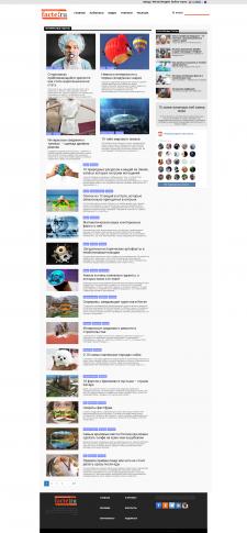 Верстка новостного сайта