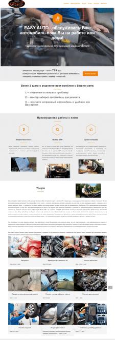 Сайт-Визитівка