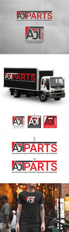 Лого для компанії з продажу автозапчастин.