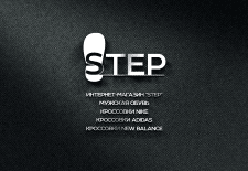 Логотип  для Интернет магазина продажи  обуви