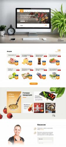 Соседи — Дизайн сайта сети гипермаркетов Беларуси