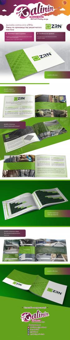 Дизайн каталога завода ZRN