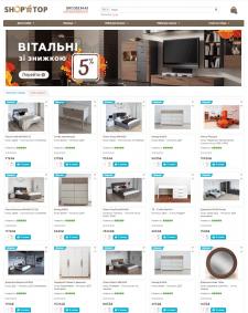 Наповнення магазину меблів https://shop4top.com.ua