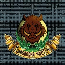 Логотип для пивоварни