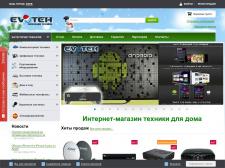 Оптимизация и продвижение сайта evoteh.com.ua