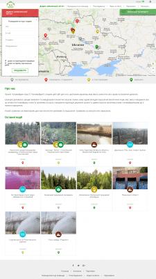 Сайт организации «Екомайдан»