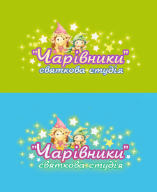 """Логотип """"Чарівники"""""""