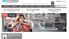 Наполнение интернет-магазина www.lasumka.ru
