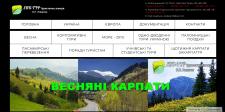 Wordpress (в процессе)