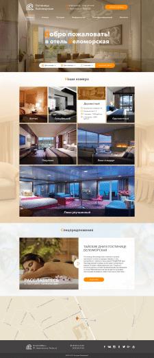 Беломорская гостиница