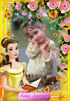 Фото для детского сада