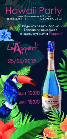Рекламный флаер для лаунж-бара L'Apart