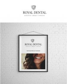 логотип для стоматологии
