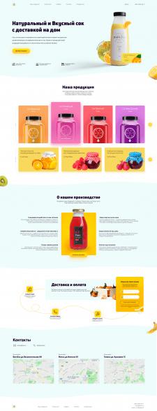 Продажа натуральных соков онлайн