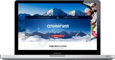 """Создание корпоративного сайта отеля """"Олимпия"""""""