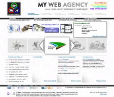 WEb-агенство