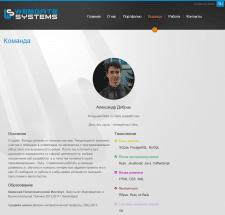 WebGate Systems