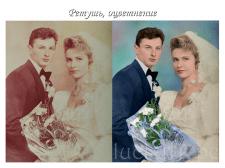 Оцветнение свадебной фотографии