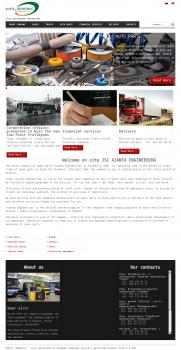 Сайт для компании по продаже запчастей