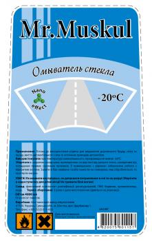 Серия этикеток для производителя омывателей стекла