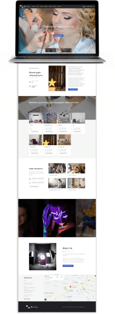 Дизайн, разработка, маркетинг