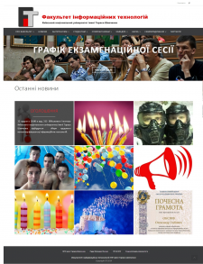 Створення сайту на базі Wordpress