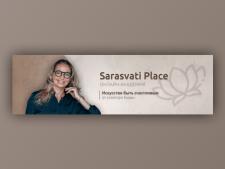 Sarasvati Place