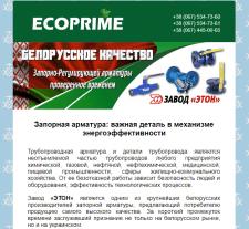 E-mail маркетинг. Верстка и дизайн.