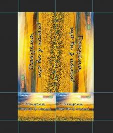 Макет листовок, готовый к печати