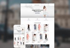 Интернет магазин для женщин