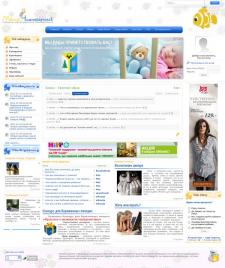 Мама Нижневартовск - городской портал родителей