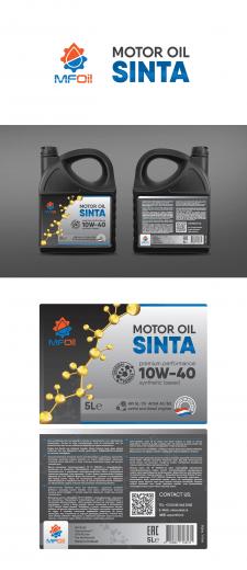 """Упаковка для моторного масла """"MF OIL"""""""
