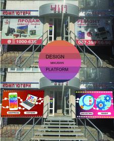 ЧIП | Украинский магазин электронных приборов
