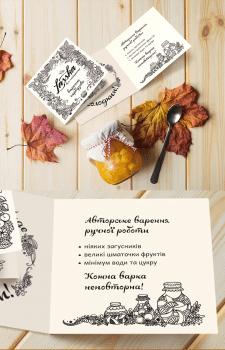 Дизайн и иллюстрирование открытки-этикетки