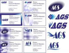 Разработка логотипа и визитки для программиста