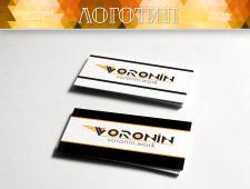 Логотип Voronin