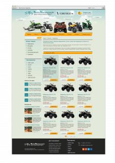 Дизайн сайта – Мото магазин