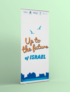 Roll Up для туристической компании в Израиле