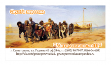 Визитка_А