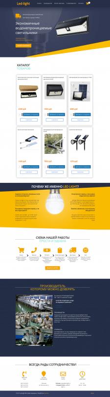 Лендинг Led-light.ru